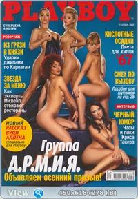 http://i1.imageban.ru/out/2013/04/29/7f26c4efe8e15a6ad964bb624d61a6b1.jpg