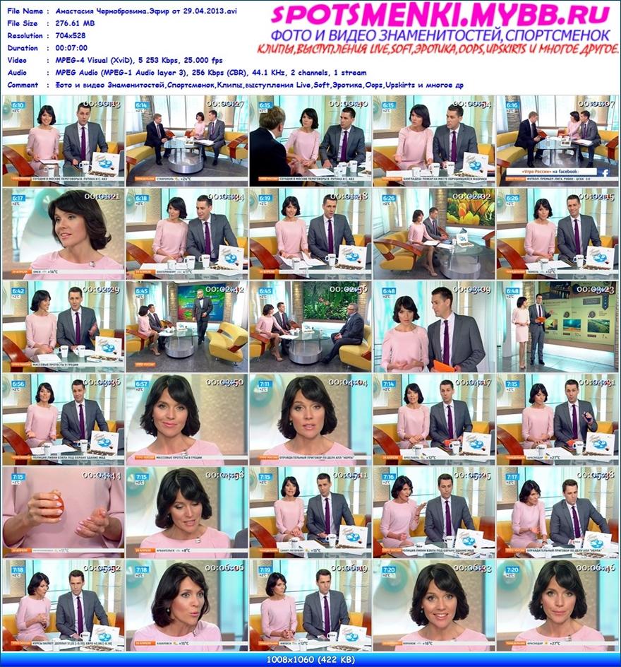 http://i1.imageban.ru/out/2013/04/30/a759632b4405d91458445d45b8aff785.jpg