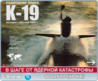 http://i1.imageban.ru/out/2013/05/01/f7782f13e9ca5dbcc0d3c69030fc5b80.jpg