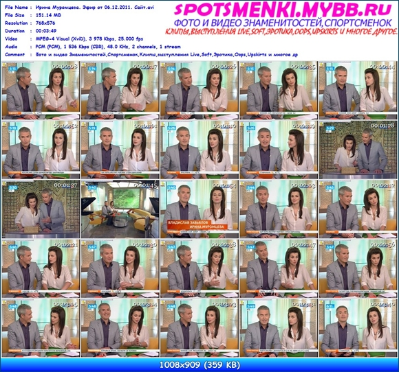 http://i1.imageban.ru/out/2013/05/03/3fb10b5c8db70ce76d377c8d9d53cb2e.jpg