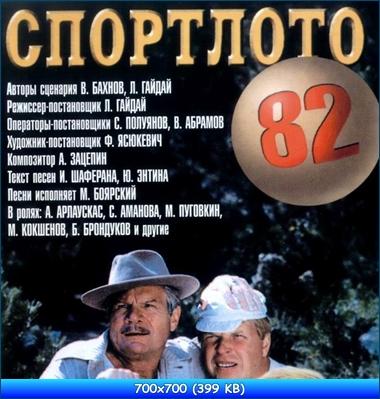 http://i1.imageban.ru/out/2013/05/04/cb1ee768681cf08db41ad88e59f1e8cc.jpg