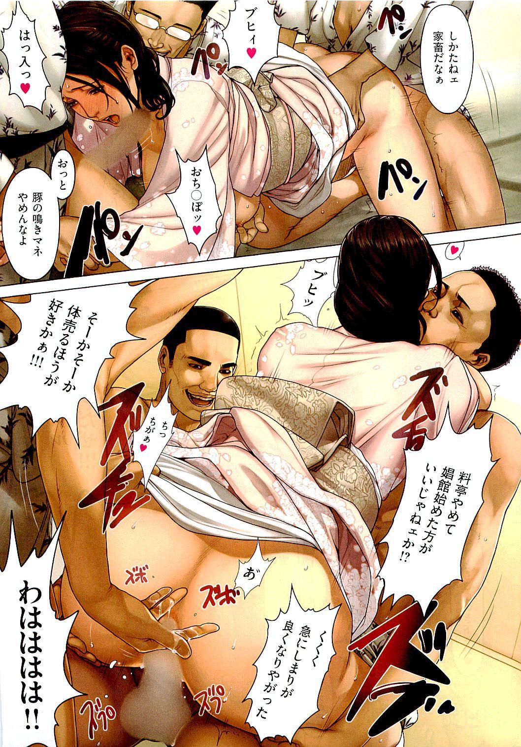 Oda non — Сборник хентай манги [Ptcen] [RUS,ENG,JAP] Manga Hentai
