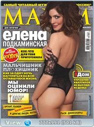 http://i1.imageban.ru/out/2013/05/20/db20d9502d3616645ad62e68b74aa8ce.jpg