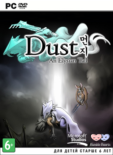 Dust An Elysian Tail - FLT [ Resumable Links]