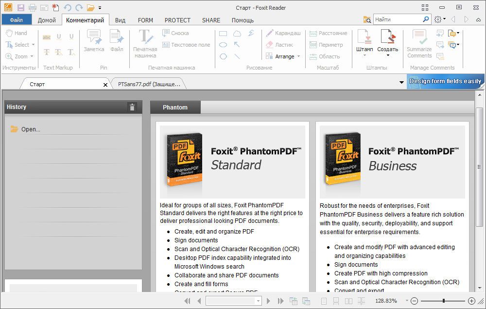 Foxit Reader 6.1.1.1031 Final