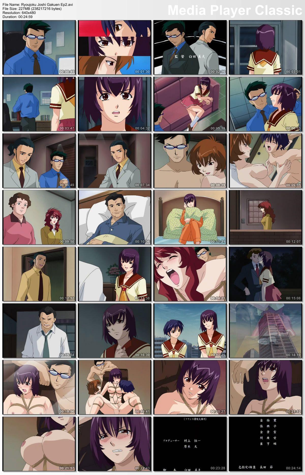 Ryoujoku Joshi Gakuen / Школа унижения девушки [2 из 2] [JAP] Anime Hentai