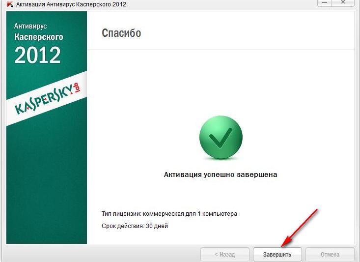 http://i1.imageban.ru/out/2013/07/06/2ad85895f964e2ebced27c4482a8320a.jpg