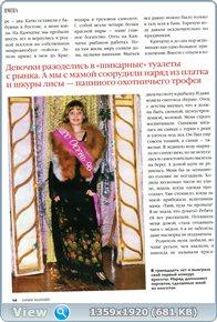 http://i1.imageban.ru/out/2013/08/03/11d2e49da411b579b78922dcac317c81.jpg