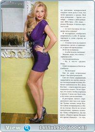 http://i1.imageban.ru/out/2013/08/03/3e59188e845aeb153651e3c7f9b746c2.jpg