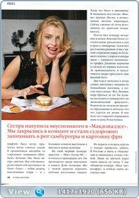 http://i1.imageban.ru/out/2013/08/03/a06ac24befa72315eac0cdcee90605d9.jpg