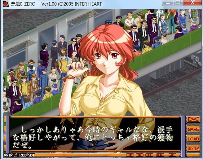 Itazura 0 -Zero- [2005] [Cen] [JAP] [VN,Animation] H-Game
