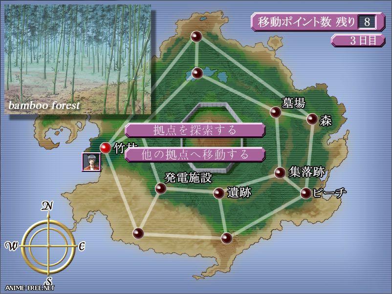 Heaven: Death Game / Heaven -Death Game- [2005] [Cen] [jRPG,VN] [JAP] H-Game