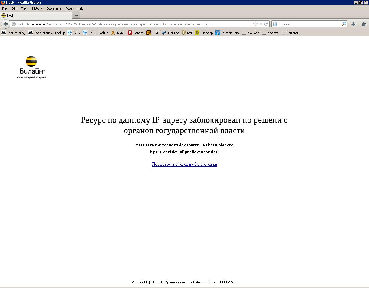 kak-zablokirovat-porno-sayti-v-yandekse
