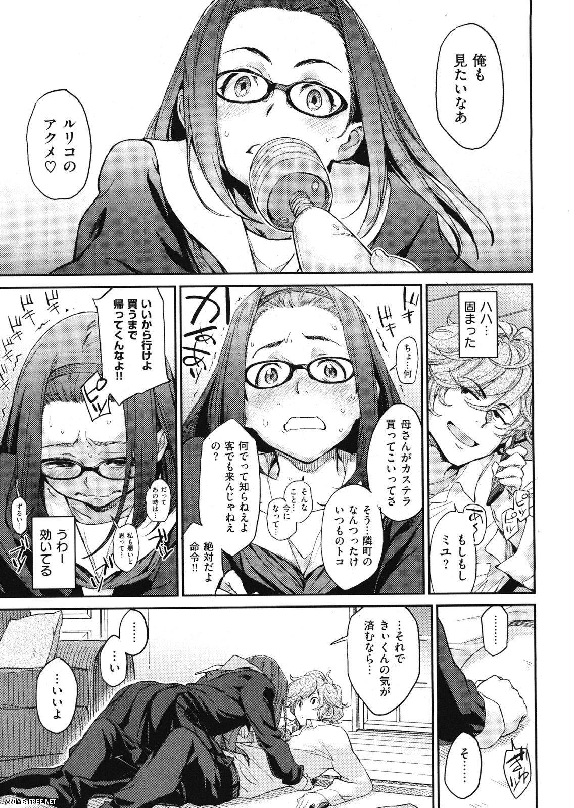 Minato Fumi — Сборник хентай манги [Cen] [ENG,JAP,RUS] Hentai Manga