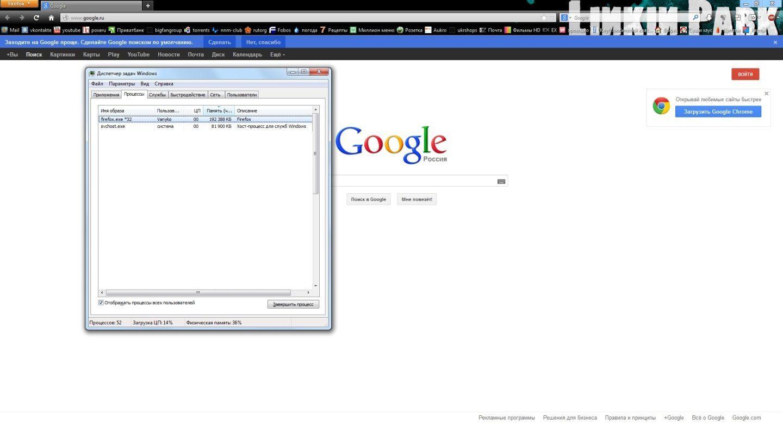 Как сделать google в firefox поиском по умолчанию в