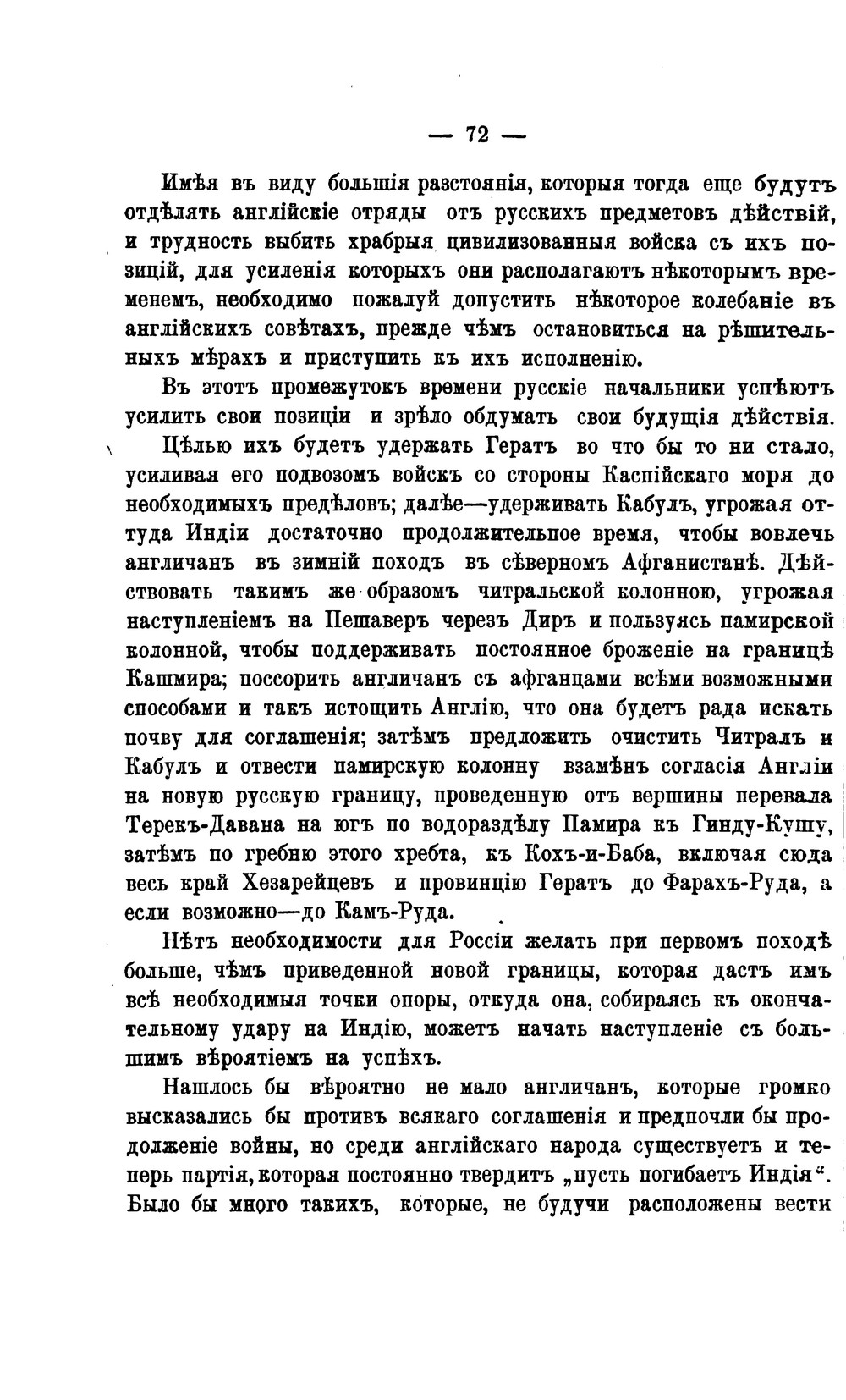 http://i1.imageban.ru/out/2013/08/29/471cbbb618e47892f7787f38d6409238.jpg