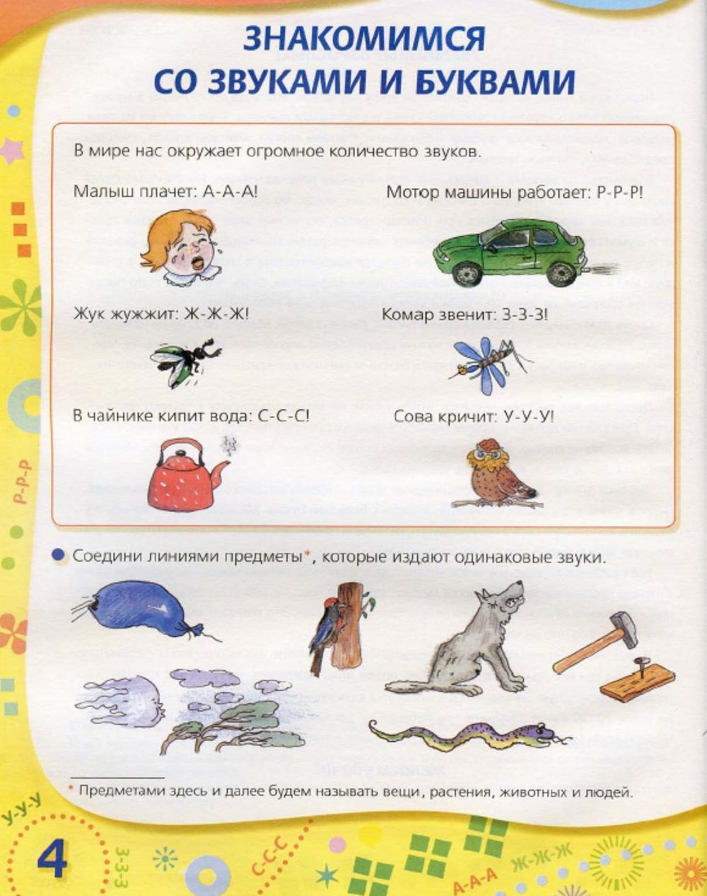 http://i1.imageban.ru/out/2013/08/29/a69030746b39209d70a7124c9c098b15.jpg