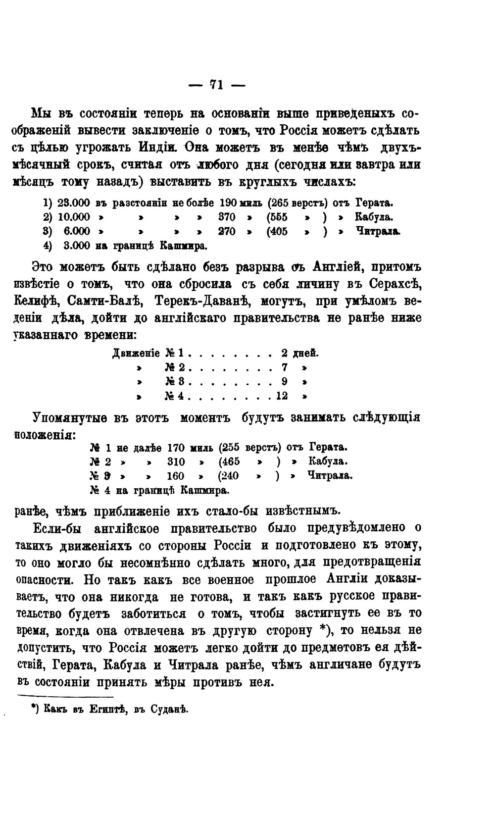 http://i1.imageban.ru/out/2013/08/29/b230177556e511261cb0a51d6283ef49.jpg
