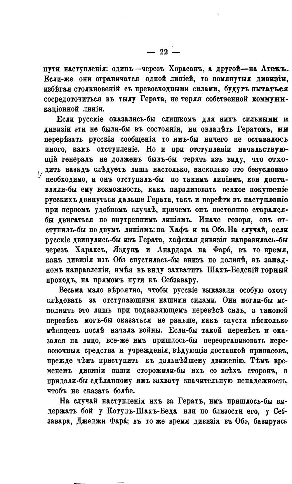 http://i1.imageban.ru/out/2013/08/29/dbb05558150ed72538091decd0509dcc.jpg