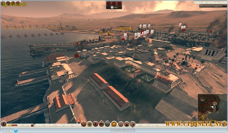 Total War: Rome 2 [RePack] [2013 / RUS]