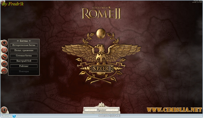 Total War: Rome 2 [RePack] [2013 / RUS]