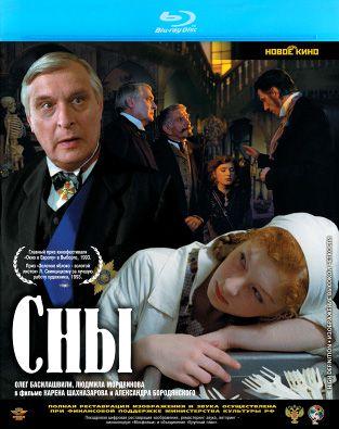 http://i1.imageban.ru/out/2013/09/05/27380e390265cee728de20e621e172e4.jpg