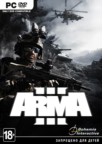 ARMA 3 + Deluxe Edition Content - AGB Golden Team