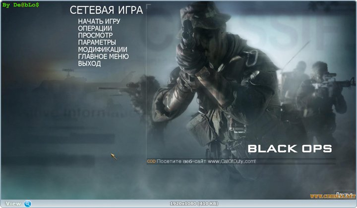 Call of Duty Black Ops - Multiplayer Only (Pre-Release) [FourDeltaOne] [Rip] [2010 / RUS]