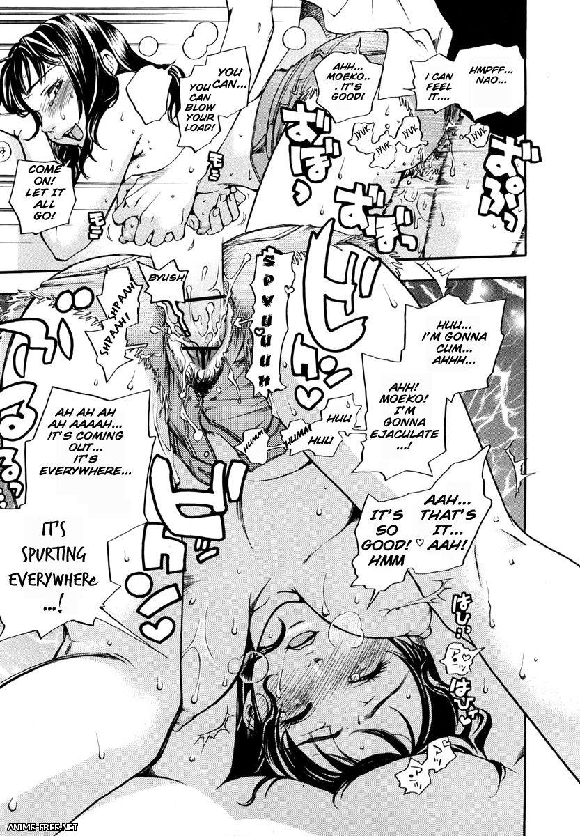 Yonekura Kengo / Imamura Natsuo / KyokenDINERz — Сборник хентай манги [Ptcen] [JAP,ENG,RUS] Manga Hentai