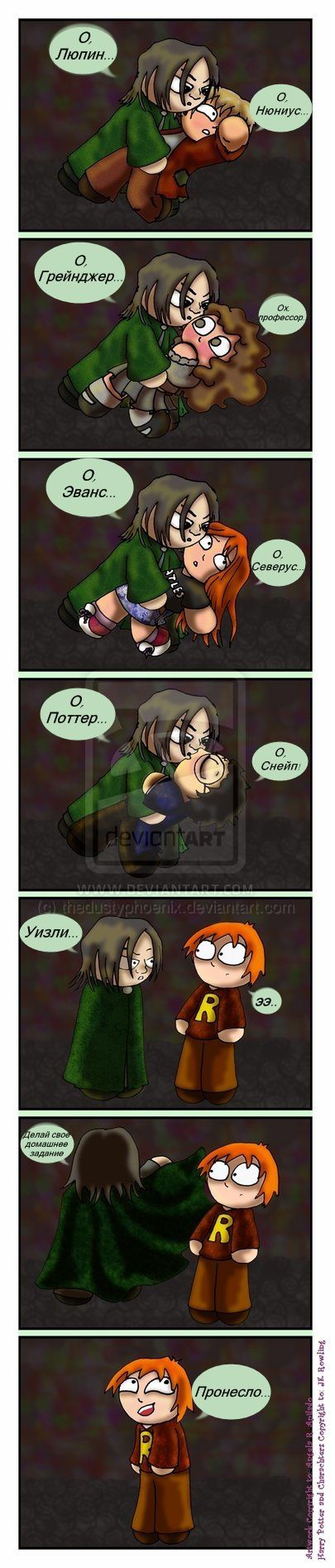 for_the_love_of_snape_by_thedustyphoenix-dieurt.jpg