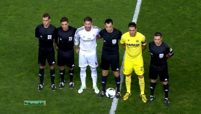 Футбол. Чемпионат Испании 2013-14. 4-й тур. Вильярреал - Реал (Мадрид) (2013) SATRip
