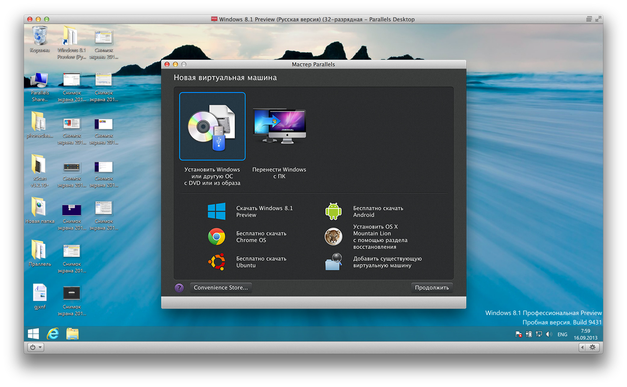 Parallels Desktop 8 Torrent Rutracker
