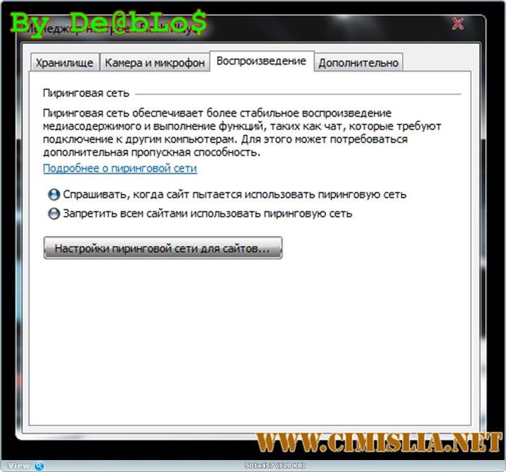 Adobe Flash Player 25.0.0.171 Final [RePack] [2017 / MULTI / RUS]