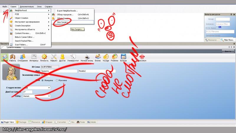 http://i1.imageban.ru/out/2013/09/21/f90d100e1426e635a66446ad2b711508.jpg