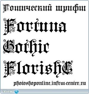 Готический шрифт Fortuna Gothic FlorishC