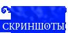 http://i1.imageban.ru/out/2013/09/24/a6bc8c18b69140310d178c70aa72fbb7.png
