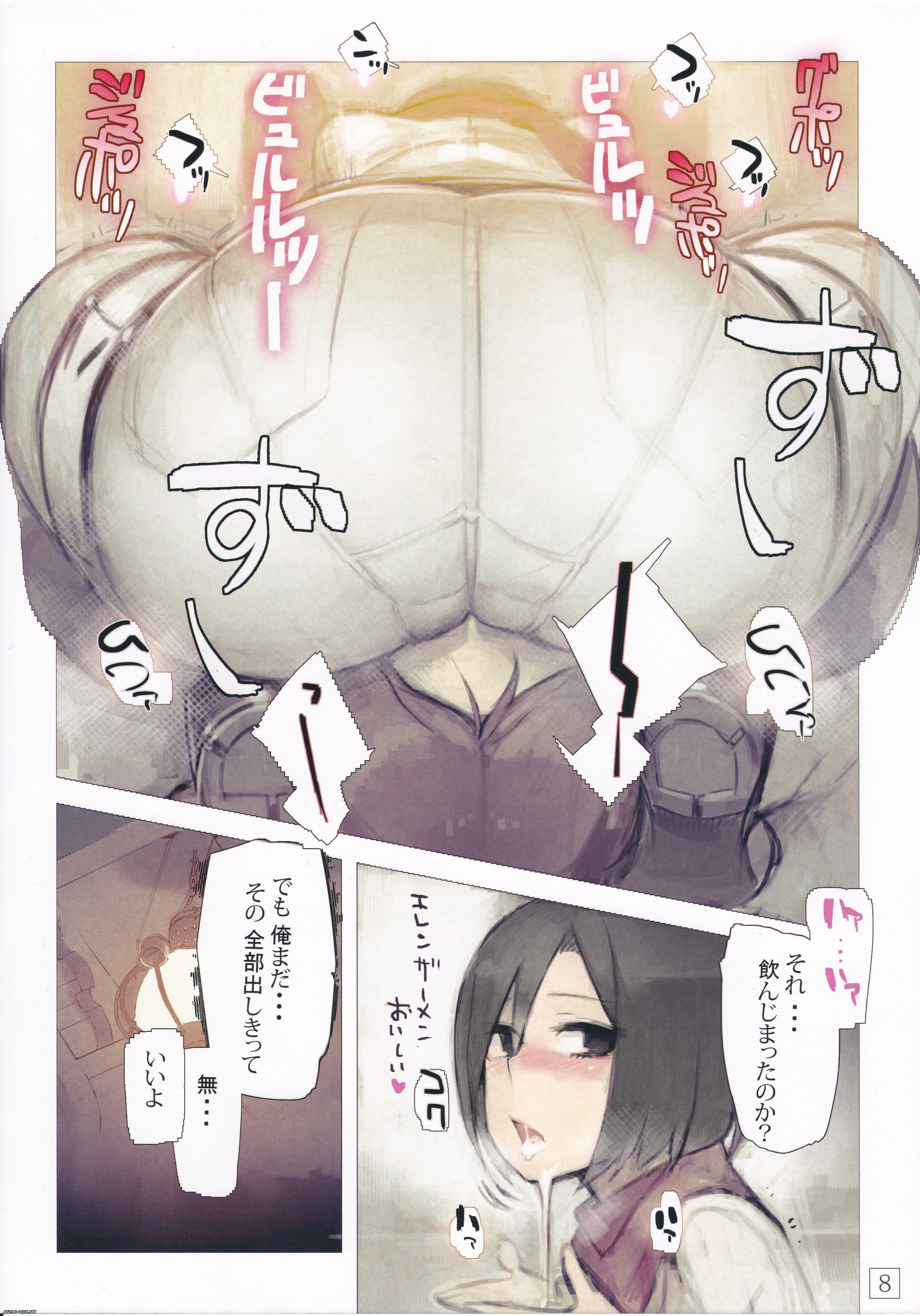 Shingeki no Kyojin Doujins Collection / Attack on Titan / Вторжение гигантов - Коллекция Додзинси [Cen] [ENG,JAP,RUS] Manga Hentai