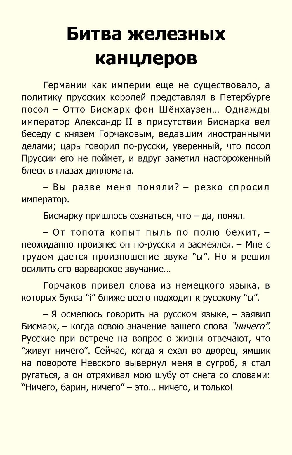 http://i1.imageban.ru/out/2013/10/01/494a3850c08efdd7abb28c1bfb9e7568.jpg
