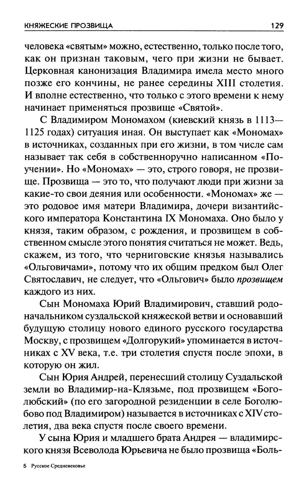 http://i1.imageban.ru/out/2013/10/02/98a50cb62e39d1e6e4b61c32a0243a2d.jpg