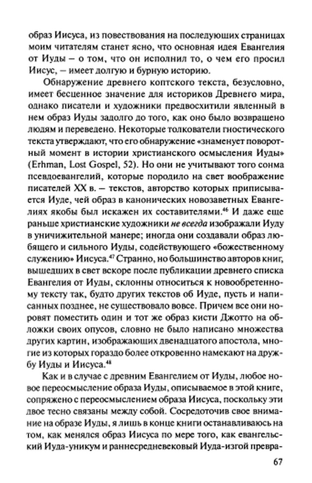 http://i1.imageban.ru/out/2013/10/02/c1a9980ed63d02f7f411ea7aa67ee129.jpg