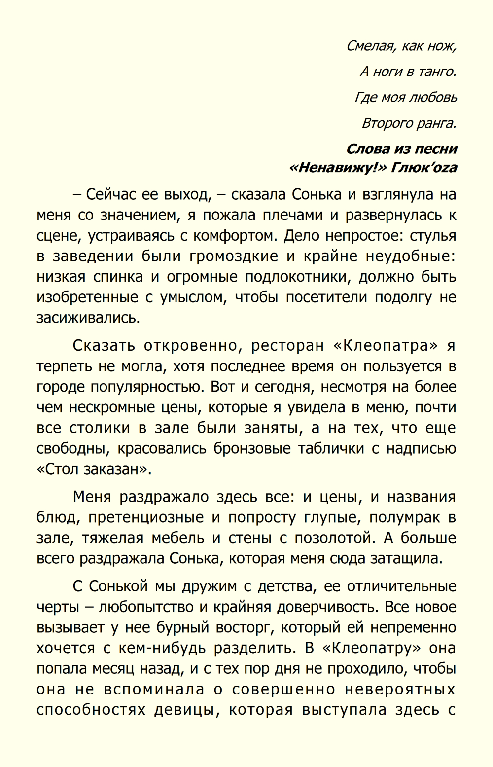 http://i1.imageban.ru/out/2013/10/04/3a14757d7d55fb8dfcf51d09a4bdb4c0.jpg