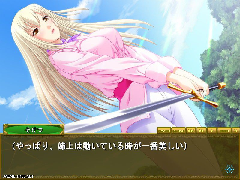 Confidential Princess Love - mother daughter oddness feeling good [2010] [VN] [Cen] [JAP] H-Game