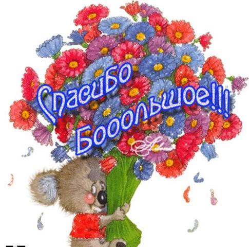 http://i1.imageban.ru/out/2013/10/06/235f8b25590de0d1b4e420073bdd9f12.jpg