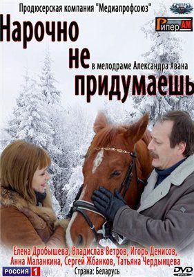iCarly11.ru
