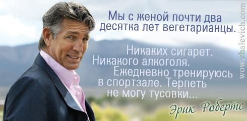 https://i1.imageban.ru/out/2013/10/10/7e928d2252237ba03f58148f8cb709f9.jpg