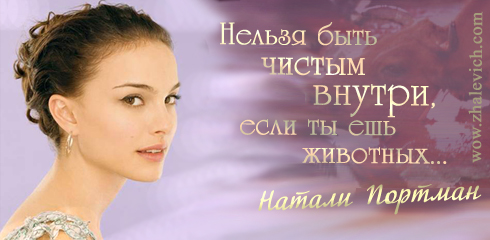 http://i1.imageban.ru/out/2013/10/10/9c269e1d5d1971beec1b9139b173ff49.jpg