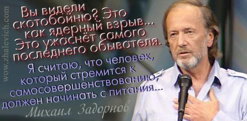 http://i1.imageban.ru/out/2013/10/10/b2468eeff5e1fbb8d8b8ac1dfa6ee6c3.jpg