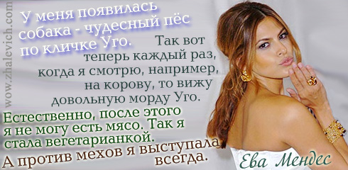 http://i1.imageban.ru/out/2013/10/10/d604e8fe31dce257293bb8c62ed7285f.jpg