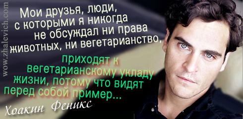 http://i1.imageban.ru/out/2013/10/10/de40a8fde6d772936ea42ba0438c5f05.jpg