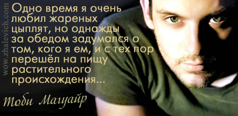 https://i1.imageban.ru/out/2013/10/10/ea03270efb7538223f2f987f4f8a1aac.jpg